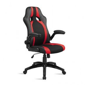 Silla Gaming GT Rojo Vulcan