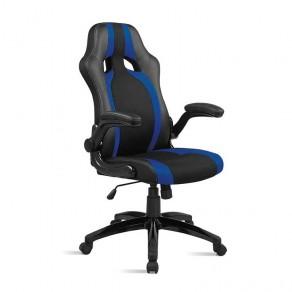 Silla Gaming GT Azul Eléctrico