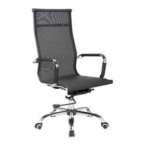 Silla de Oficina Executive Negra y Cromo 75680