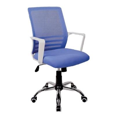 Silla de Oficina Azul y Blanca Office 75340