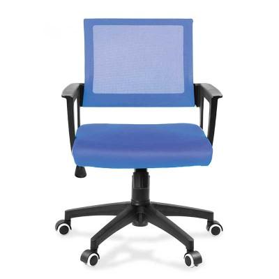 Silla de Oficina Tapizado Azul Office 75323