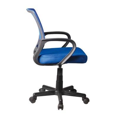 Silla de Oficina Tapizado Azul Office 75130