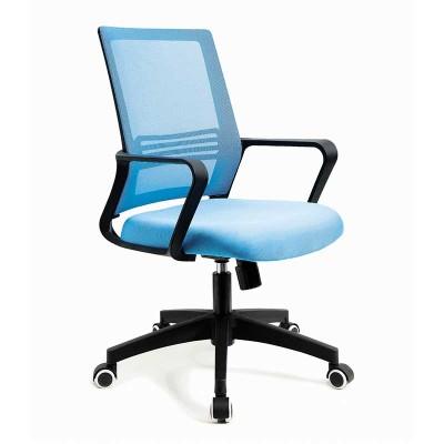 Silla de Oficina Azul Vintage 75351
