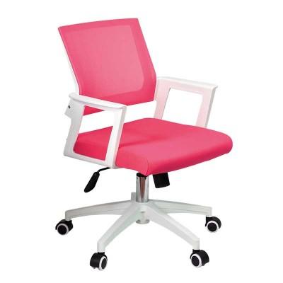 Silla de Oficina Rosa y Blanca Office 75321