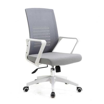 Silla de Oficina Gris y Blanca Office 75506
