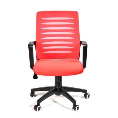 Silla de Oficina Tapizado Rojo Office 75315