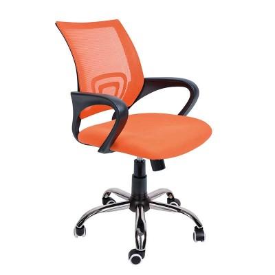 Silla de Oficina Tapizado Naranja Office 75443