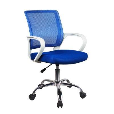 Silla de Oficina Azul y Blanco Office 75123